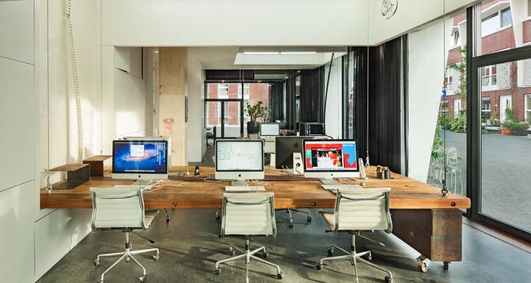 Най-добрият офис в Холандия