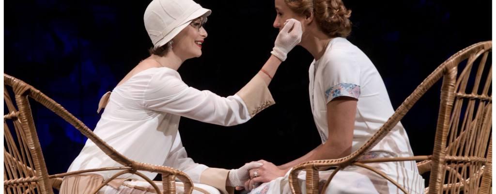 Театрално ревю: В полите на Витоша