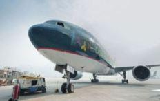 baby_airline_china_sedated-257x163