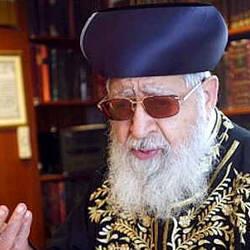 Rabbi Yosef Ovadia