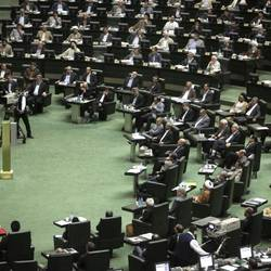 The Iranian Parliament