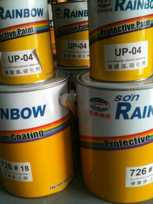 SON PU RAINBOW 726#18 (1)
