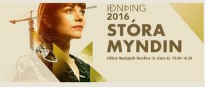 idnthing 2016