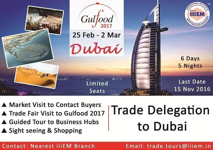 Дубай GulFood 2017