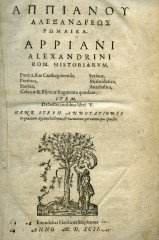 Appianus of Alexandria, Historia Romana, PA3873 .A2 1592, Special Collections Research Center, George Mason University Libraries.