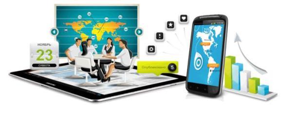 Приложения для бизнеса: обзор самых популярных и полезных