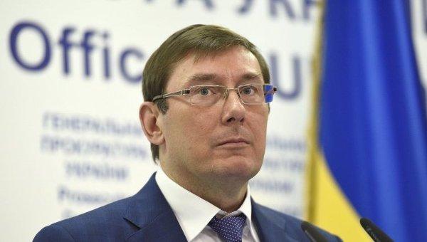 Открытое письмо генеральному прокурору Украины Ю. Луценко от Ассоциации VAYFOND