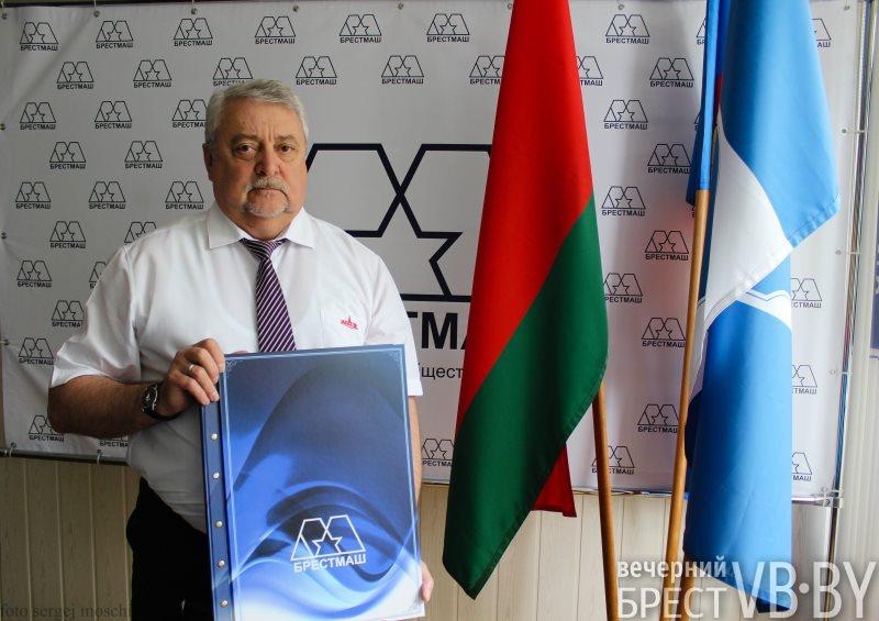 Василий КОХОВИЧ, директор ОАО «Брестмаш»