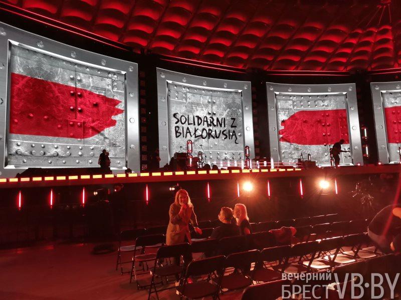 В центре Варшавы прошел концерт «Солидарны с Беларусью»
