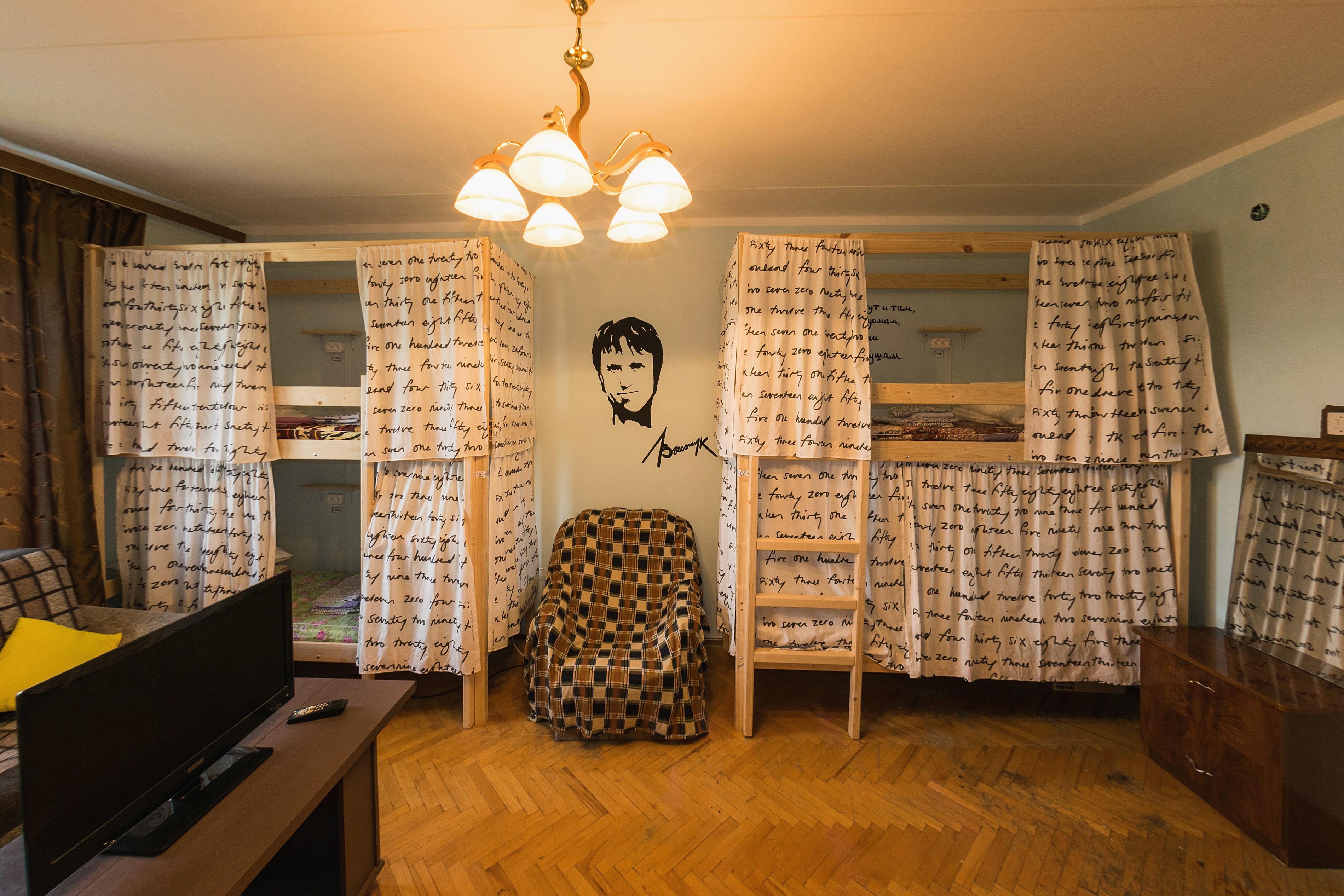 Отель Таганка
