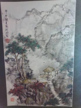 Mountain Retreat by Necita Cheng