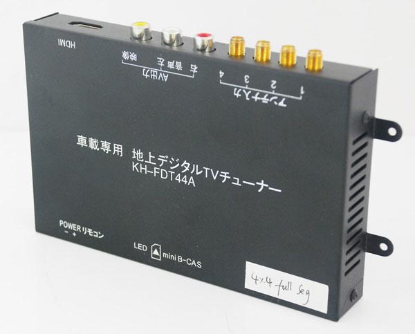 4x4-Car-ISDB-T-digital-tv-receiver-5