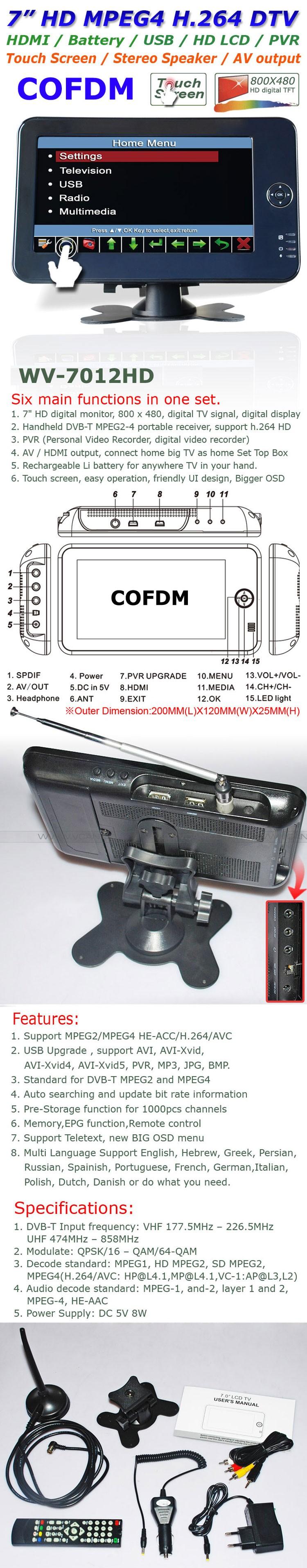 7 inch portable dvb-t lcd tv