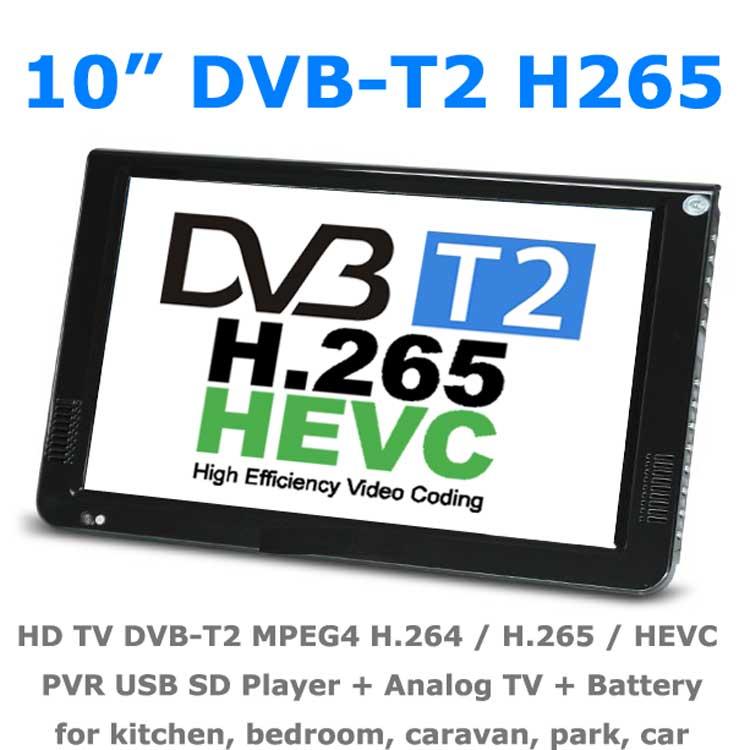 10 DVB T2 MPEG4 H265 HEVC H264 Portable TV PVR Multimedia Player Digital Analog