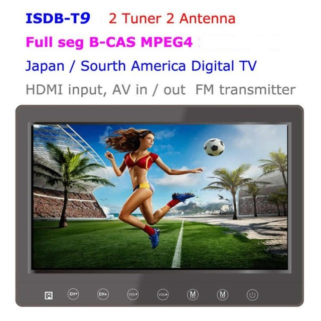 9 inch isdb-t full seg digital tv b-cas 2x2 tuner antenna