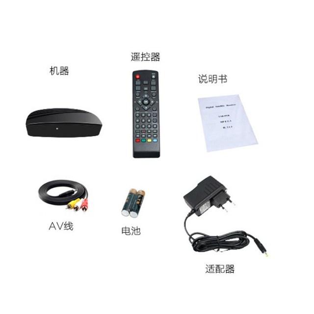 HD mini Home DVB-T2 Digital TV Receiver 7 -