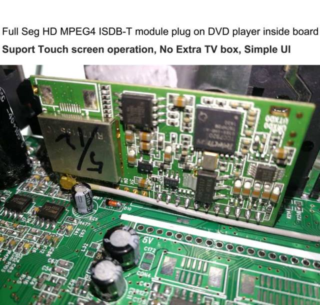 ISDB-T TV Module modulator full segment HD MPEG4 for in-car dvd gps head unit portable devices 3 -