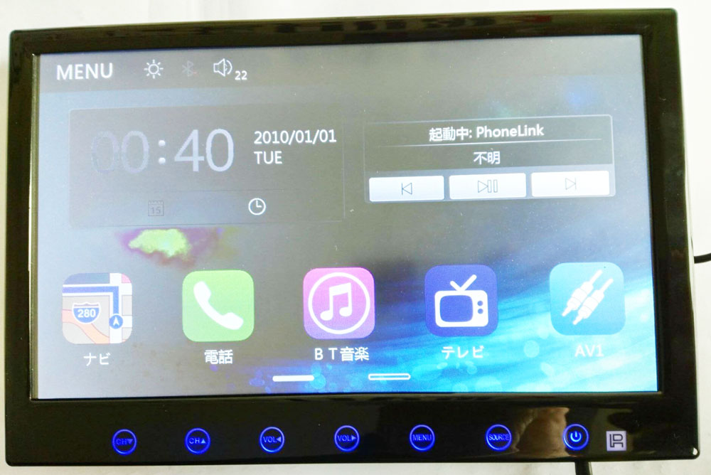 9 inch Android GPS Navigation ISDB-T