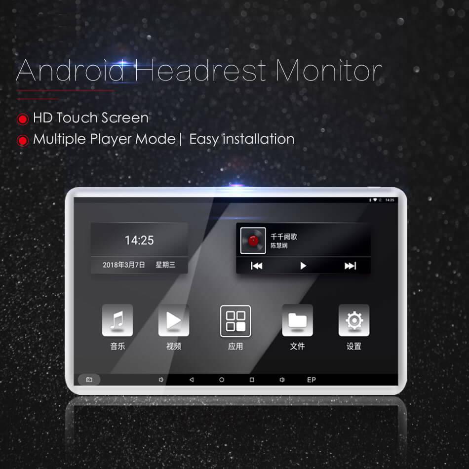 Vcan1533 11.6 android headrest player OSD