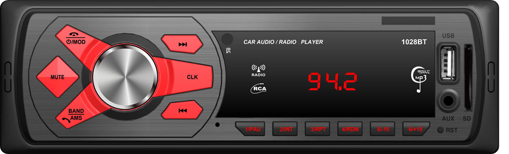 cheapest USB MP3 player