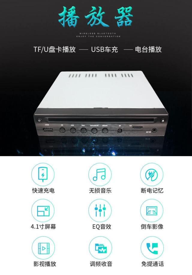 Half Din Car DVD Player HDMI output TF USB player 2