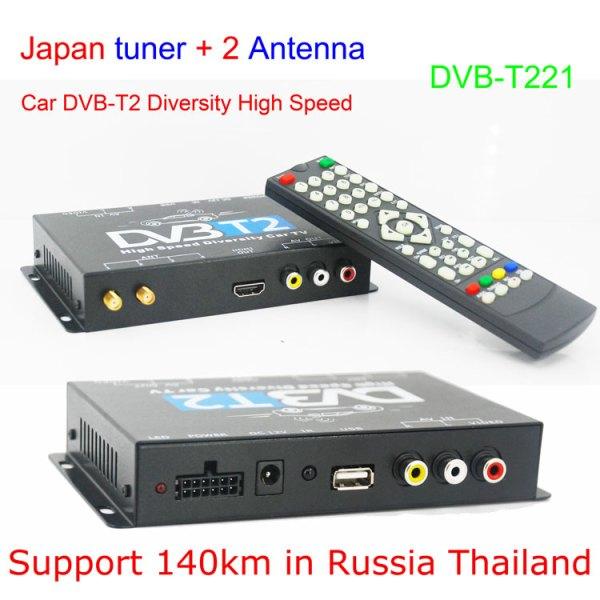Car DVB-T2