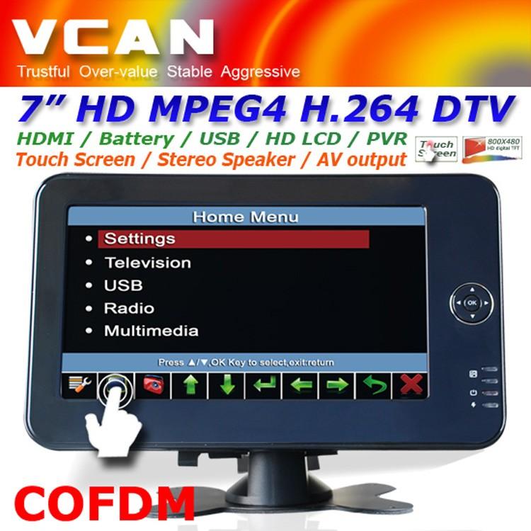 7 inch COFDM receiver