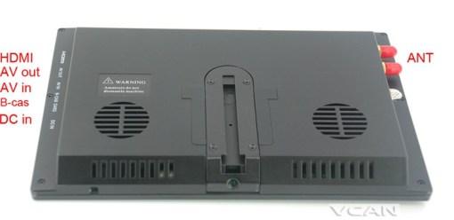 9 inch isdb-t full seg digital tv b-cas One tuner antenna FM transmitter ISDB-T9 5