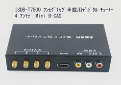 ISDB-T7800 Car ISDB-T Full One Seg Mini B-cas card for Japan With Four Tuner Four antenna 7