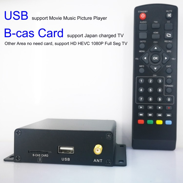 Car ISDB-T Two tuner Two Antenna HD MPEG4 TV receiver for Brazil Peru Chile Costa Rica 11