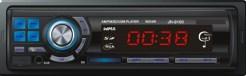 In dash One din Car USB SD MP3 player FM radio 3