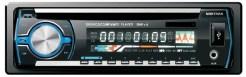 VCAN0734 USB compatible player Car radio 3