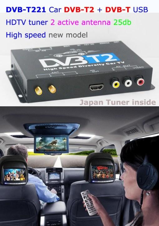 Car DVB-T2 DVB-T MULTI PLP Digital TV Receiver 5