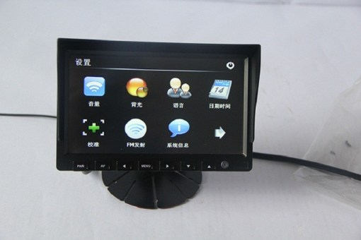 7 INCH Touch screen Windosce6.0 Monitor With GPS VCAN1378 1