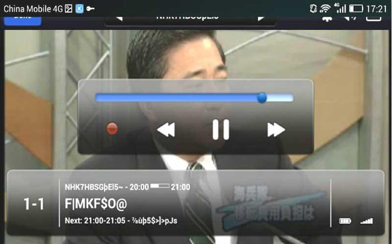 WiFi-TV1W digital TV wifi receiver dvb-t isdb-t for smartphone no need internet 30