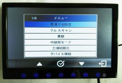 9 inch Android GPS Navigation ISDB-T 2 tuners 2 antenna Digital TV Receiver isdb-t9gps 9