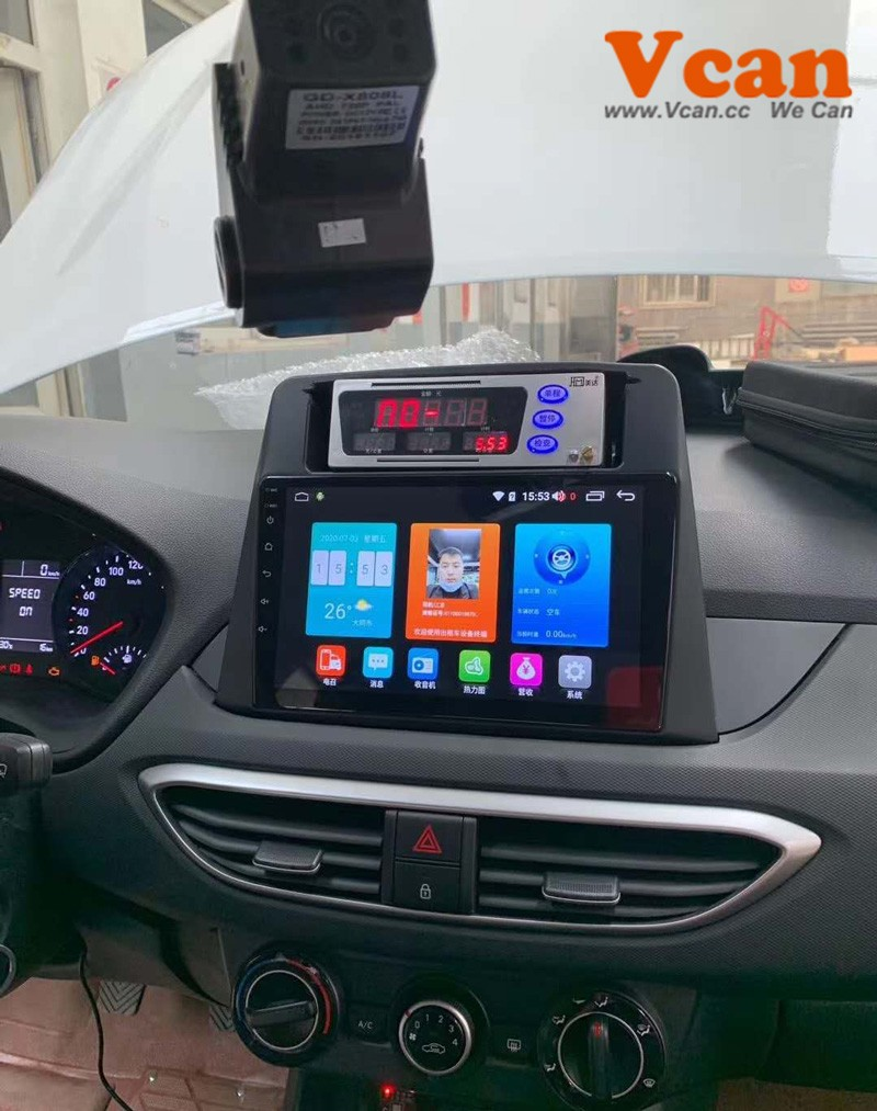 china android taxi MDT mobile data terminal software 4