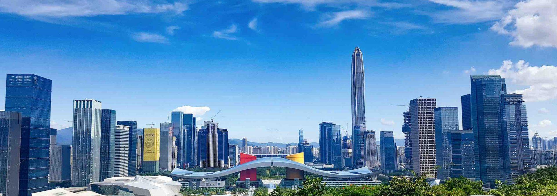 Shenzhen Vcan