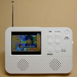 FM/AMポータブルラジオ 2.8インチ液晶搭載 ワンセグテレビ付き ワイドFM対応 18