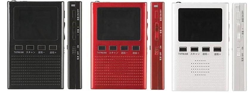 1.8 inch 1 seg TV FM AM color