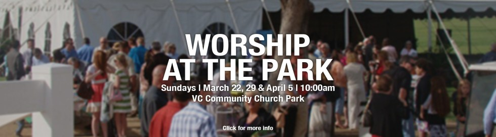 WorshipAtThePark_Website_Banner