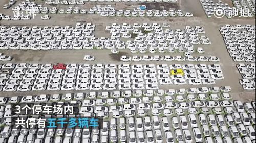 Bãi xe bỏ không của Microcity trong một video của truyền thông Trung Quốc.