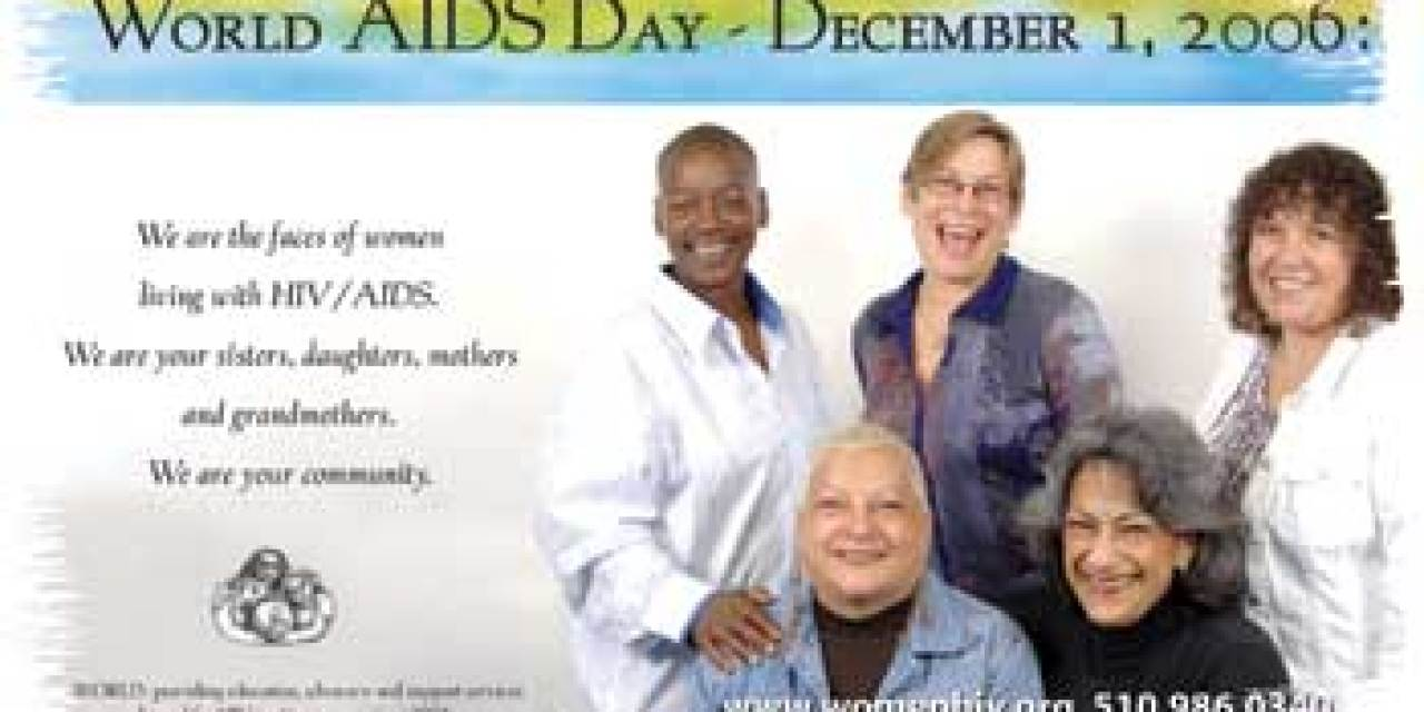 The state of HIV now