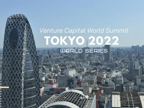 Tokyo 2022 Ticket Venture Capital World Summit