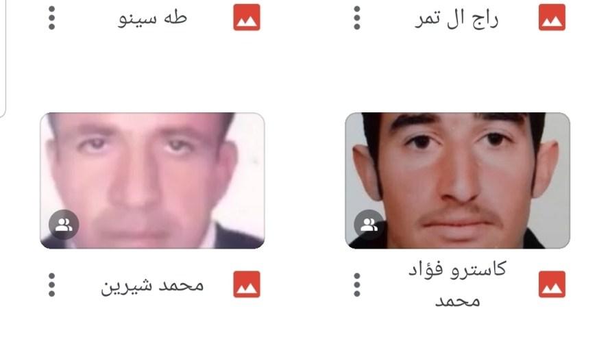 Navên 80 girtiyên Kurd li hikûmeta Sûriyê hatin eşkerekirin