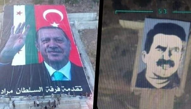 صورة الرئيس التركي رجب طيب اردوغان بدلًا من صورة أوجلان