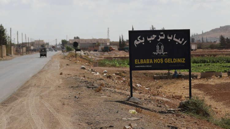 مقتل مدني نتيجة تجدد اقتتال الفصائل في مدينة الباب بحلب