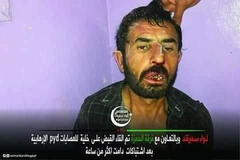 عفرين: خطف وتعذيب مدني من قرية كاوركان