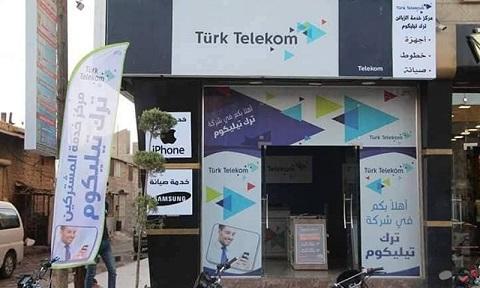 """الحكومة التركية تفتتح مركز لـ """"تورك تيلكيوم"""" في إعزاز"""