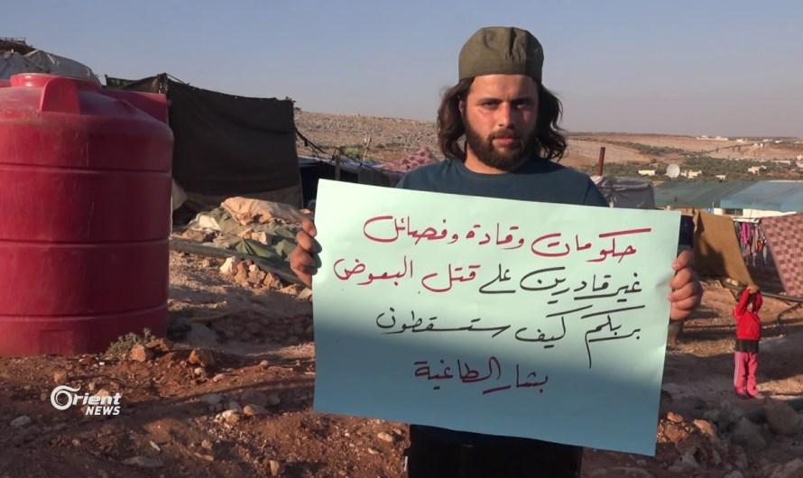 بعد أن هجرتهم بصفقة تبادل مدن: تركيا تبدء بمشروع سكني لتوطين سكان الغوطة قرب مدينة الباب
